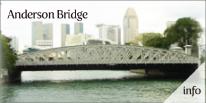ourriver_bridge_anderson